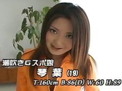 xxx videos : japan porn movie