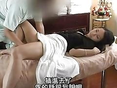 massage porn : hot asian pussy